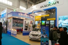 2. Participate 2013 Chinese International Auto Parts Expo